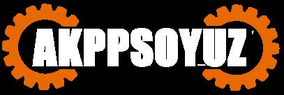 Ремонт АКПП CHEVROLET ASTRO/SAFARI в Москве